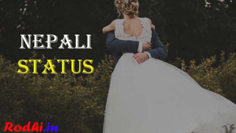 Nepali Status