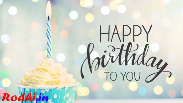 birthday wishes in nepali