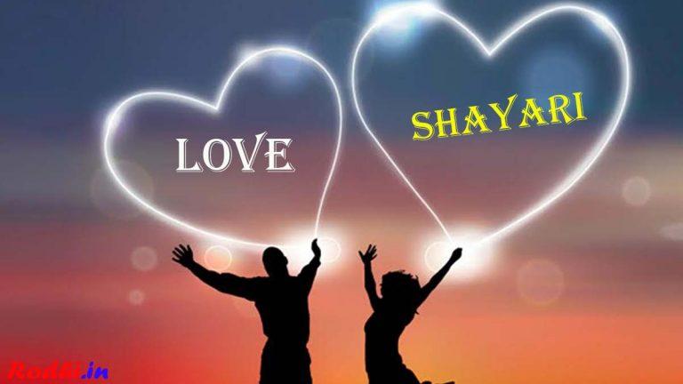 Love shayari in nepali