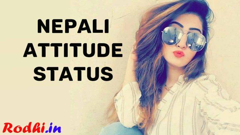Nepali attitude status – Nepali attitude shayari