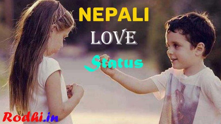 Nepali love status – Facebook Status