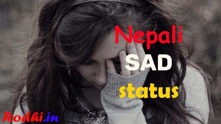 Nepali Sad Status – Nepali sad shayari