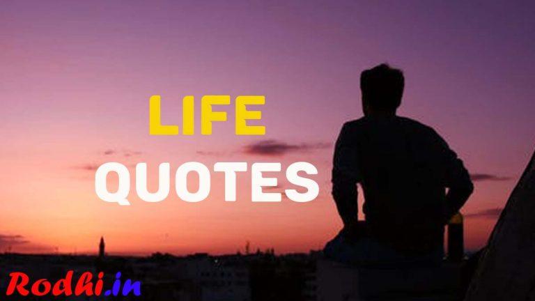 Nepali Life Quotes