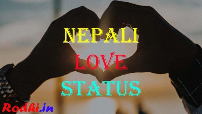 nepali love status