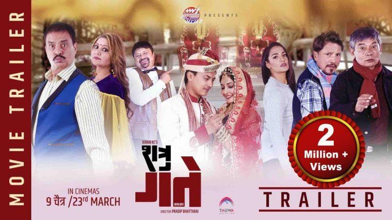 Shatru Gaate Movie Review
