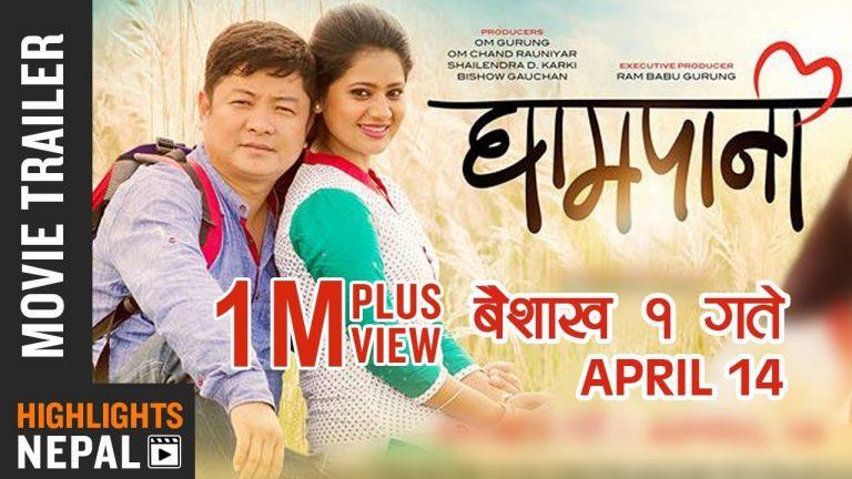 Ghampani Movie Review