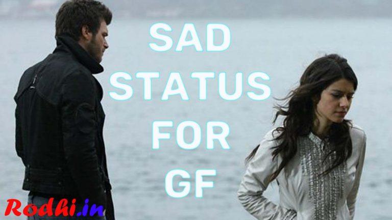 Nepali sad status for girlfriend, nepali sad status about life