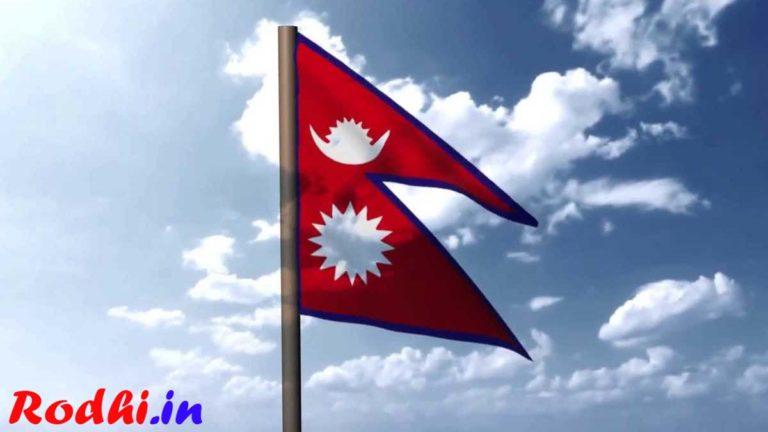 Nepal flag- Flag of Nepal – Nepal flag image