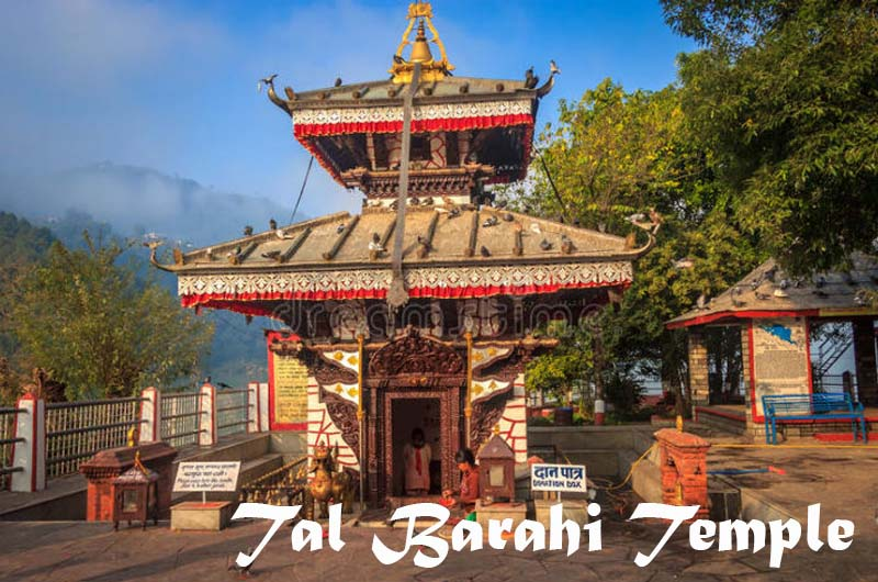 7 best place visit in pokhara nepal, Nepal is a very beautiful country and tourists come from far and wide to visit here.