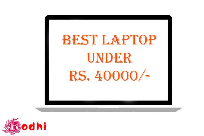 best laptop under 40000